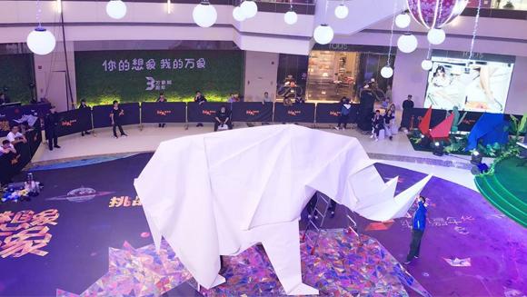 """成功挑战""""最大的折纸犀牛"""" 呼吁保护濒危物种"""
