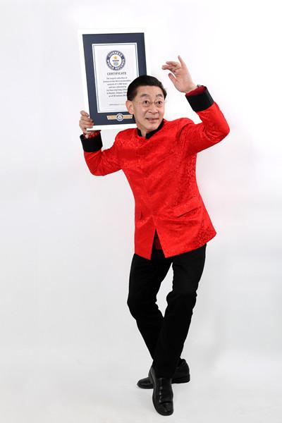 2016中国热点大盘点-美猴王,古老茶叶,超速计算机,最长睫毛