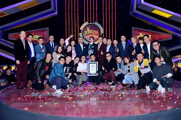 """天津卫视《非你莫属》以610期节目荣获""""播放最多期的电视求职真人秀"""